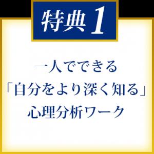 kaori_one_tokuten1のコピー