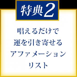 kaori_one_tokuten2